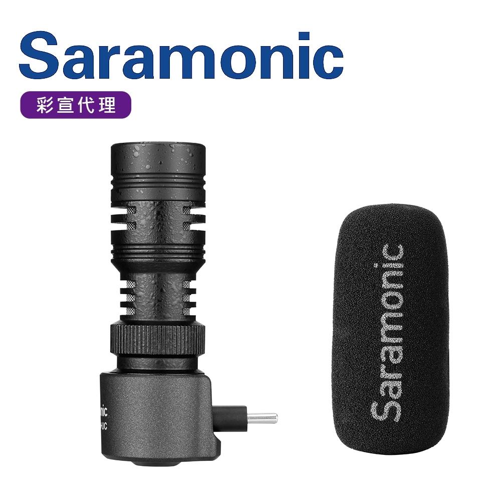 Saramonic楓笛 輕巧心型Type-C手機麥克風SmartMic+UC(彩宣公司貨)