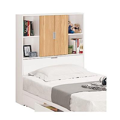 文創集 迪亞時尚3.5尺單人床頭箱(不含床底)-106.5x24x139cm免組