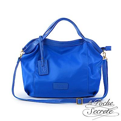La Poche Secrete手提包 輕盈時尚牛皮X尼龍吊牌側背包-皇家藍