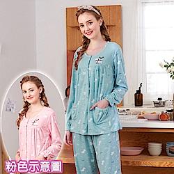 睡衣 小貴賓狗 針織棉長袖兩件式睡衣(R77209-7粉色) 蕾妮塔塔