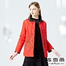 【麥雪爾】中國風鋪棉傘狀外套