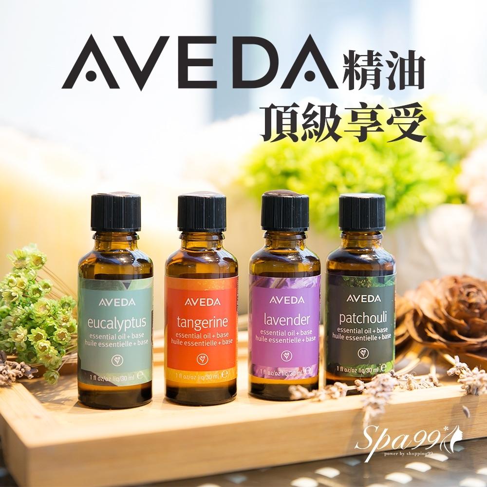 (台北)客製化獨享AVEDA精油!奢華頂級專寵全身SPA(WHITE SPA)