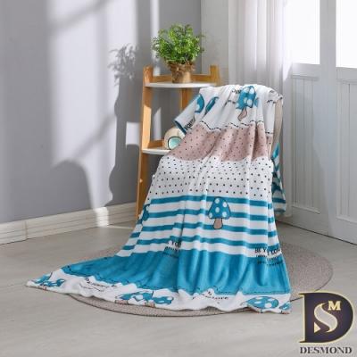 岱思夢 親膚法蘭絨 空調毯 冷氣毯 交換禮物 聖誕禮物 四季毯 蘑菇精靈
