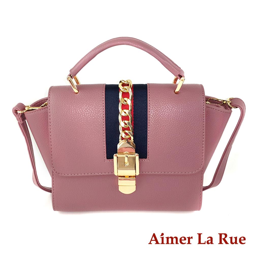 Aimer La Rue 馬恩賽納斜背側背包-粉色(快)