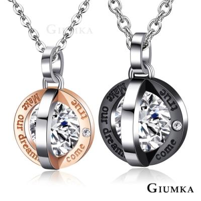 GIUMKA情侶對鍊白鋼轉動夢想黑玫一對價格