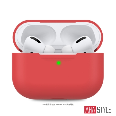 AHAStyle AirPods Pro 輕薄矽膠保護套 紅色