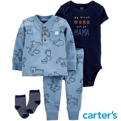 【Carter s】 動物世界4件組套裝 (長袖上衣/配飾) (6M-12M)(台灣總代理)