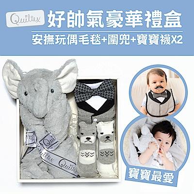 美國Quiltex 動物嬰兒毯安撫毯豪華禮盒 - 灰色大象