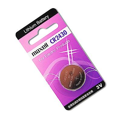 日本品牌水銀電池 maxell CR2430 鈕扣型水銀電池(一組五入)