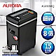 AURORA震旦 8張細碎式超靜音雙功能碎紙機AS890MQ product thumbnail 1