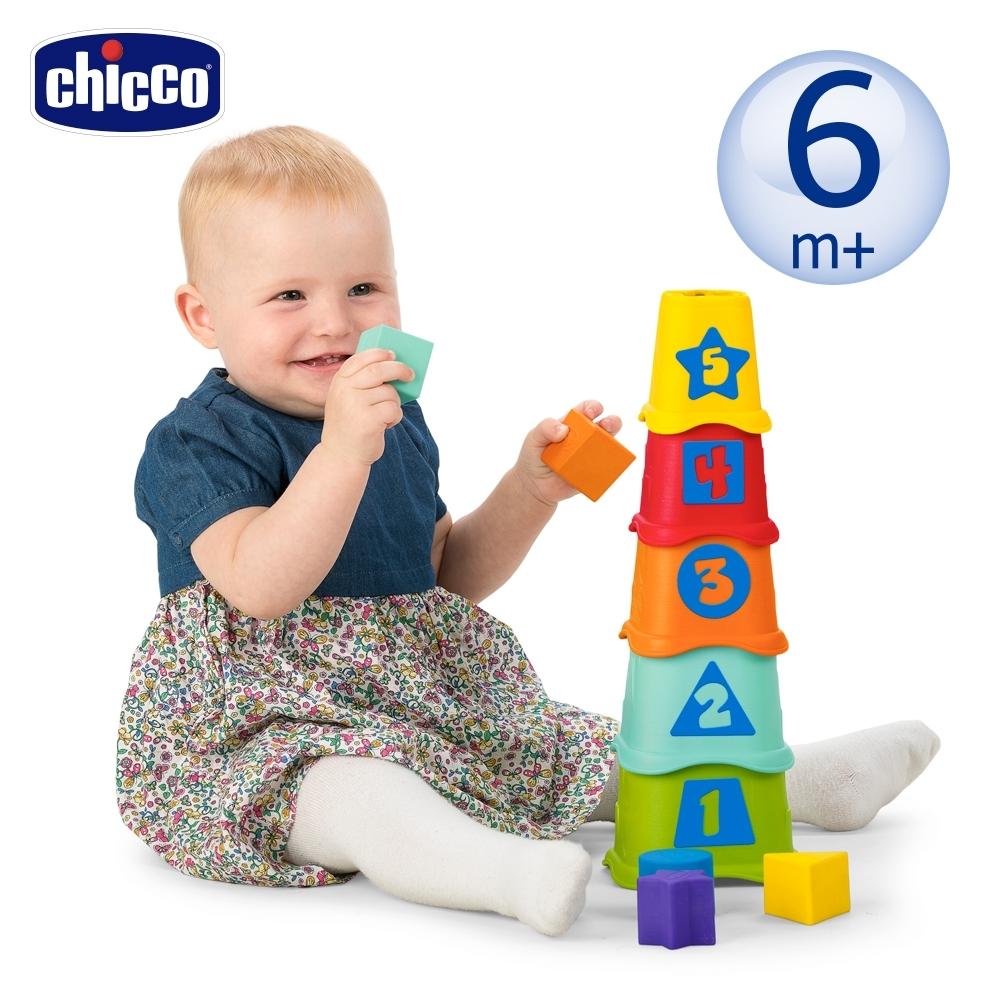 chicco-Smart 2 Play 益智趣味疊疊杯