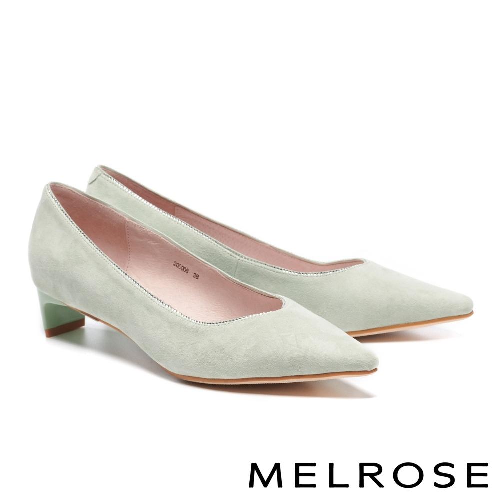 低跟鞋 MELROSE 清新自信純色羊麂皮尖頭低跟鞋-綠