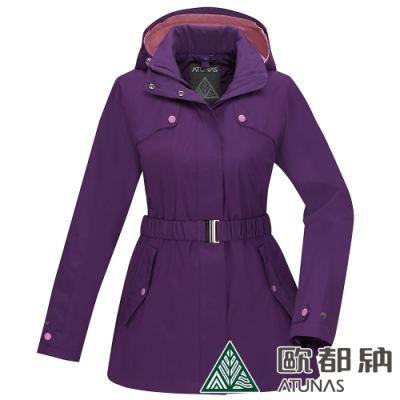 【ATUNAS 歐都納】女GORE-TEX+羽絨內衫二件式外套A1GT1904W紫