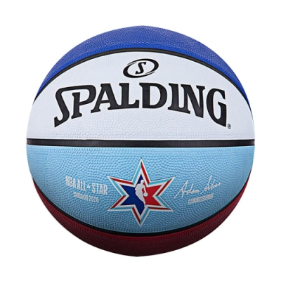 SPALDING 斯伯丁 2020 All Star Game Money ball 橡膠