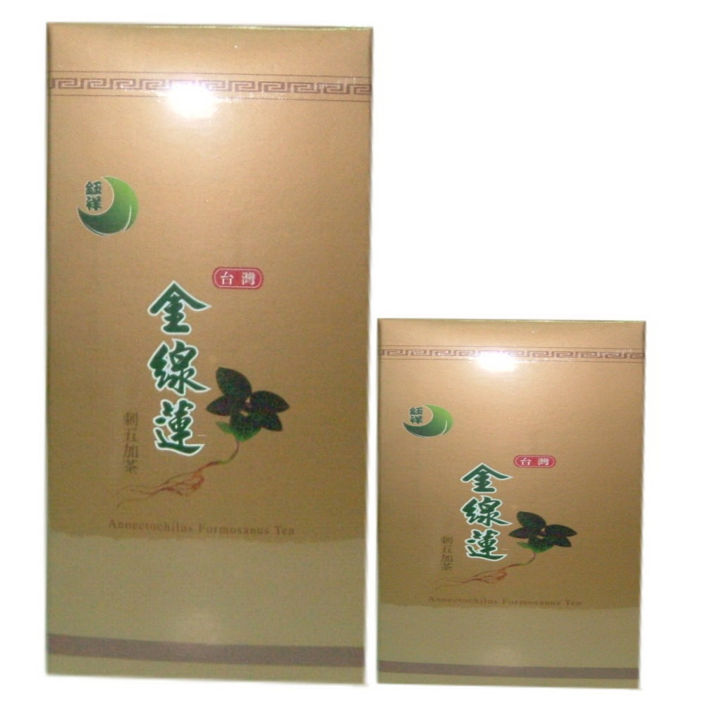台灣金線蓮刺五加茶(60包/瓶)-買1大瓶送2小瓶大方送!!