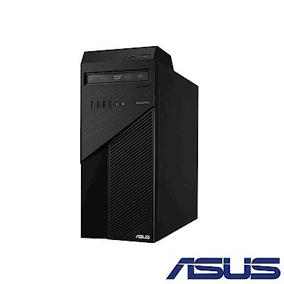 ASUS華碩 H-S425MC 四核雙碟桌上型電腦(R5 2400G/8G/1T/256G/Win10h)