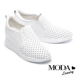休閒鞋 MODA Luxury 簡約百搭編織造型全真皮內增高休閒鞋-白