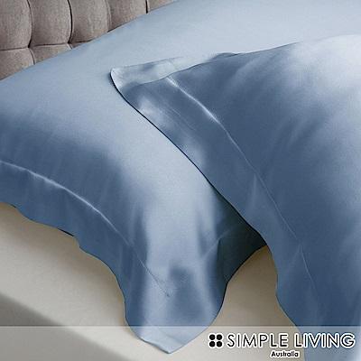 澳洲Simple Living 特大600織台灣製天絲床包枕套組(天使藍)