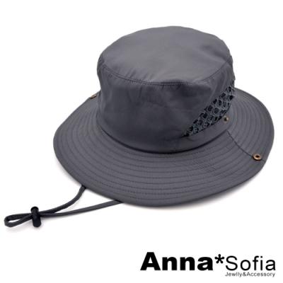 【滿額再75折】AnnaSofia 洞網透氣款 防曬寬簷漁夫帽牛仔遮陽帽(深灰系)