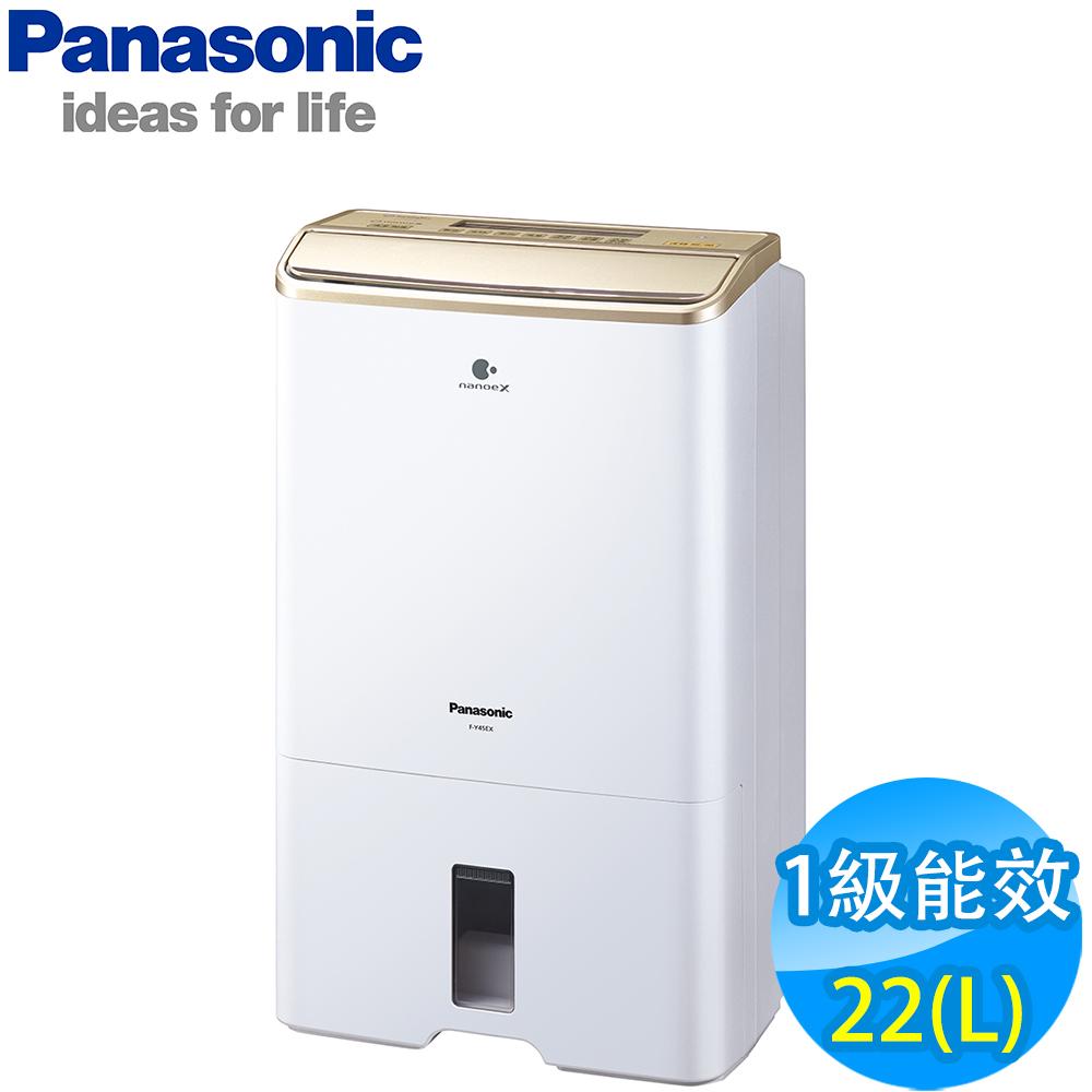 Panasonic國際牌 22L 1級ECONAVI W-HEXS清淨除濕機 F-Y45EX
