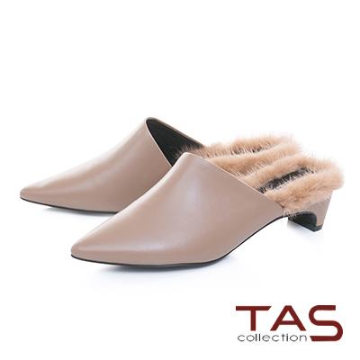 TAS柔軟貂毛素面牛皮粗跟穆勒鞋-焦糖卡其