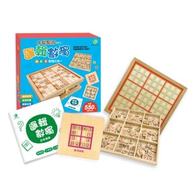 【双美】木製桌遊:邏輯數獨