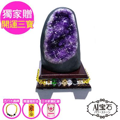 A1寶石 頂級巴西天然紫晶鎮/陣同烏拉圭水晶洞功效500g(贈五行木座)