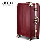 LETTi 太空漫遊II 29吋鋁框行李箱(暗紅金)
