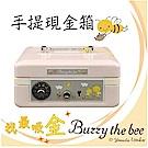Buzzy the bee手提現金箱 BCB11 pink-8H
