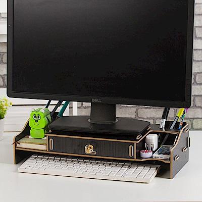 半島良品 多功能DIY木質電腦螢幕架 大抽-黑色