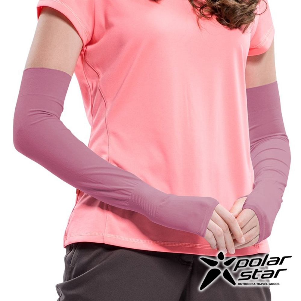 PolarStar UV涼感紗防蚊袖套 (2入組)『粉紫』P20514 506