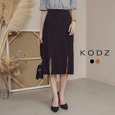 東京著衣-KODZ 下擺開岔造型中長裙-S.M.L(共二色)