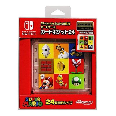 Max Games NS 卡匣盒24片裝 超級瑪利歐