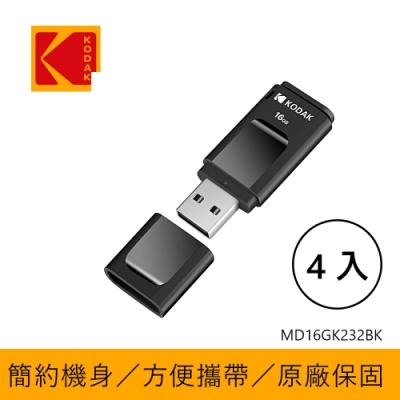 【KODAK】USB2.0 K232 16GB 帽蓋式随身碟(黑)-四入