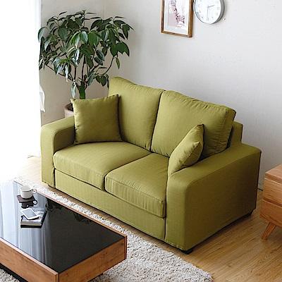 H&D 艾文亮彩獨立筒舒適雙人布沙發-六色可選