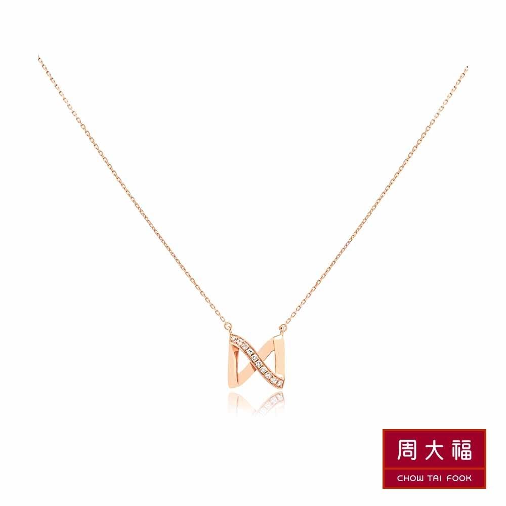 周大福 婚嫁系列 可愛蝴蝶結鑽石18K玫瑰金鑽石項鍊