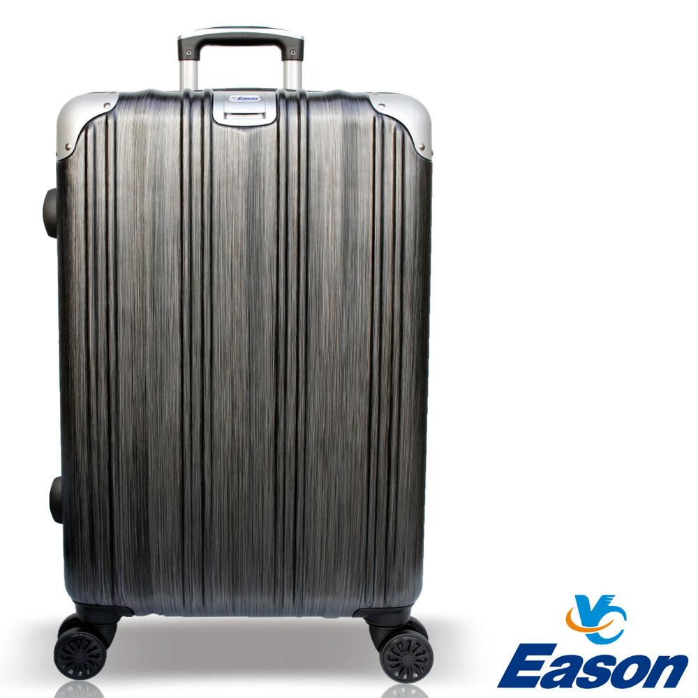 YC Eason 維也納19吋海關鎖款PC行李箱 鐵灰