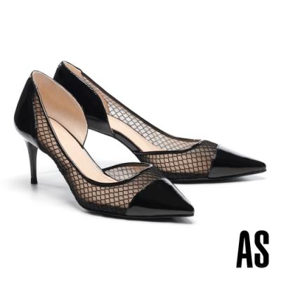 高跟鞋 AS 魅惑優雅側挖空網布異材質尖頭高跟鞋-黑