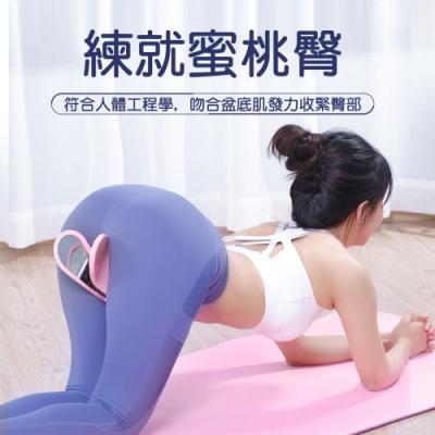 [荷生活]骨盆肌美臀夾縮陰夾 凱格爾運動練習器