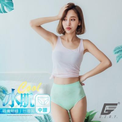 GIAT台灣製涼感無縫美臀褲(中腰款)-果綠