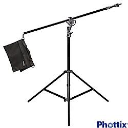 Phottix 395公分K型燈架組(含沙袋)-88221