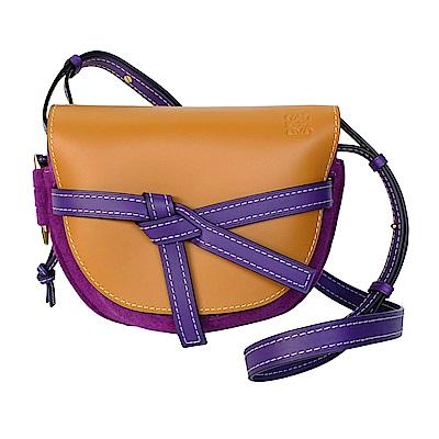 LOEWE 新款撞色Gate 羊毛拼接牛皮小款斜揹包 駝色/紫色