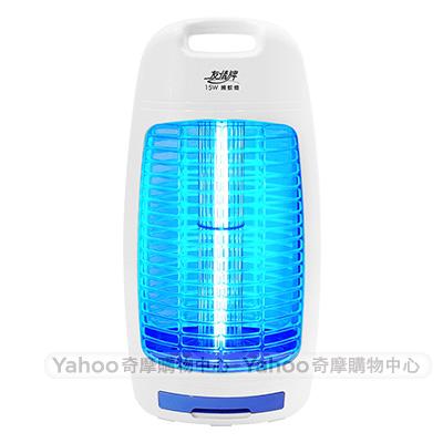 友情牌15W手提電擊式捕蚊燈VF-1583