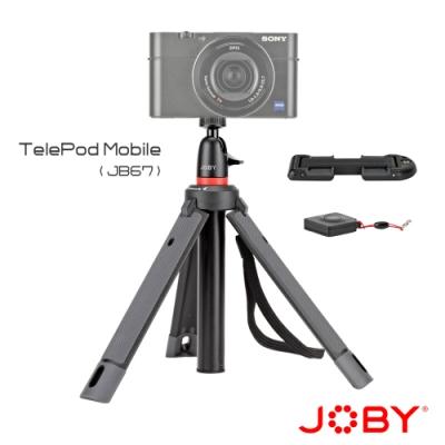JOBY 延長桿腳架 (JB67) TelePod Mobile