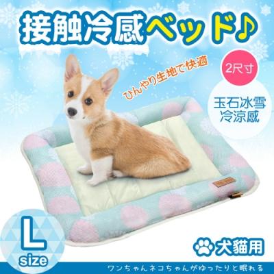 JohoE嚴選 玉石冰雪纖維散熱冷涼感寵物床墊/睡墊L-夏日煙火