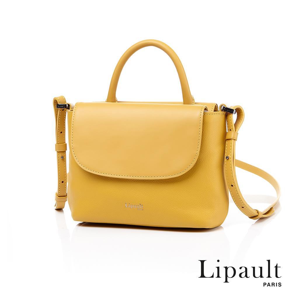法國時尚Lipault Plume Elegance真皮迷你手提包(芥末黃)