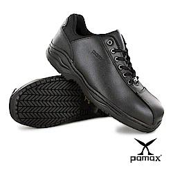 PAMAX帕瑪斯鋼頭安全鞋【超彈力氣墊、頂級廚師鞋、輕量休閒】男女