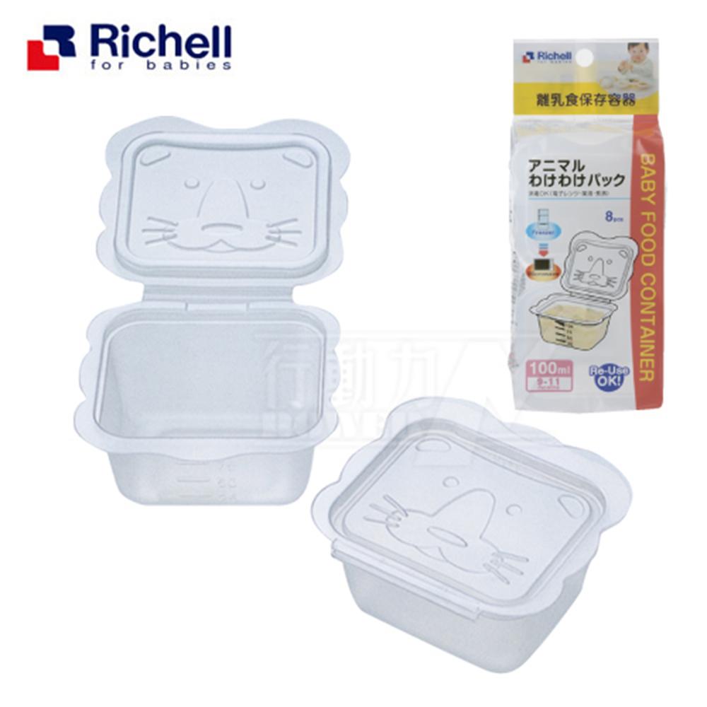 【任選】日本《Richell-利其爾》卡通型副食品分裝盒【100ML*8個】