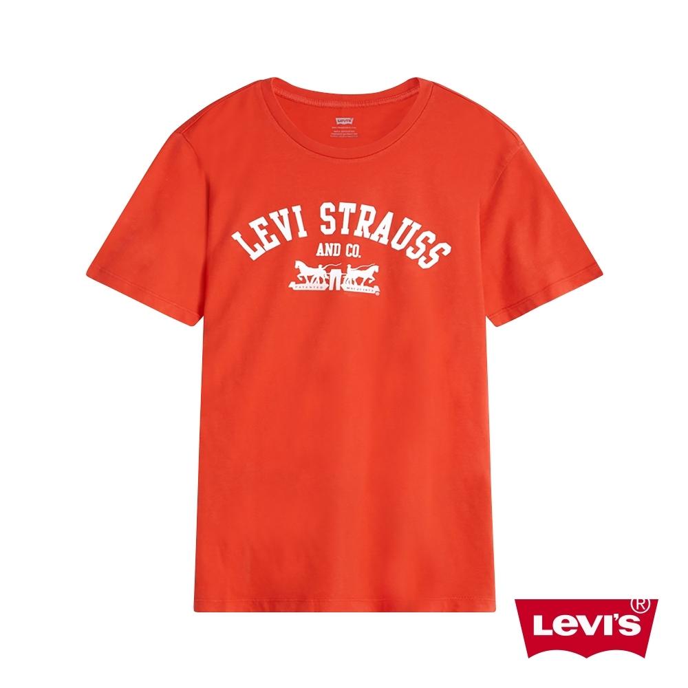 Levis 男款 短袖T恤 復古學院風 香橙橘
