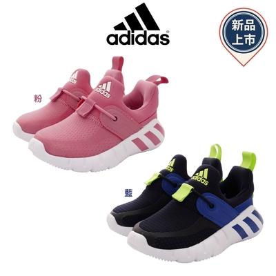 新品任選★Adidas童鞋 休閒懶人鞋款 FI036粉/SE599藍(寶寶段)